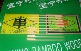 竹串白皮鐵炮串18cm