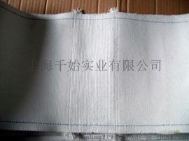 帆布输送带  纯棉帆布输送带