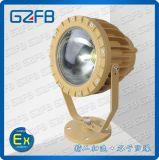 GZD96系列防爆投光燈,LED防爆燈