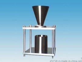 活性白土堆积密度测试仪