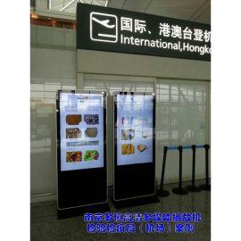 南京广告机55寸液晶广告机