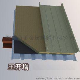 六安65-430型铝镁锰板在哪里买