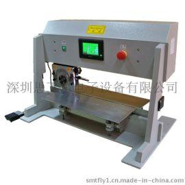 深圳厂家直销自动滑轨走刀式分板机,CWV-1A pcb铝基板走刀式分板机