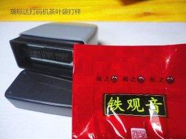 瑞标达D3313-1手动打码机/印码机/日期打码机