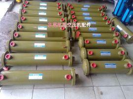 生产螺杆空气压缩机油冷却器/管列式冷却器