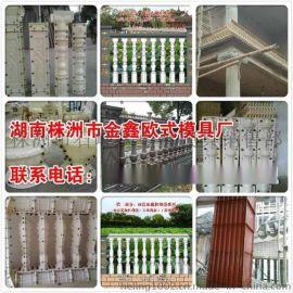 辽宁塑料花瓶柱模具价格