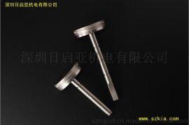 CNC加工件精密不锈钢法兰加工