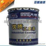 浙江大橋牌氟碳漆 適用於金屬和建築物表面塗裝 耐候性好