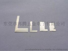 邦腾电池连接片, 笔记本电池连接片,L 型镍片