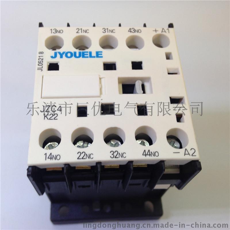 JZC4-K Z CA3-K 系列小型 直流控制中間繼電器 質保18個月