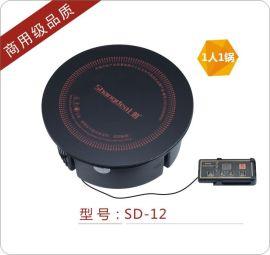 上的SD-12嵌入式线控小火锅电磁炉