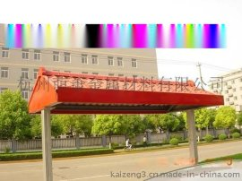 杭州萌萧   上海仿古金属屋面瓦765型