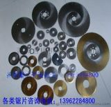 廠家供應直銷高速鋼圓鋸片 硬質合金鋸片 金屬切管機  鋸片
