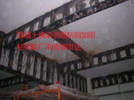改性环氧树脂粘钢胶钢板粘结胶粘剂