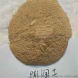 供应铸造用膨润土,黄色膨润土 饲料用膨润土