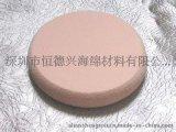 各种化妆棉产品 RoHS环?;泵?棉片厂家 可按要求定做各种形状