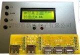 蘋果數據線綜合線材測試儀線材測試機測試儀高壓測試機導通測試機
