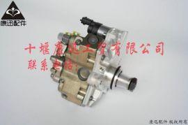 东风天锦4H高压共轨燃油泵1111BF11-010
