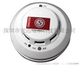 供应消防认证吸顶式家用燃气报警器