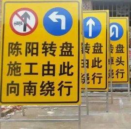 榆林安康反光标牌矿区 示禁止命令 告标识标牌指示牌提示牌告示牌
