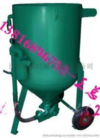 大型钢材除锈移动喷砂罐KH-4720 管道翻新开放式喷砂罐