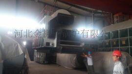 石家庄甲醇锅炉改造WNS系列