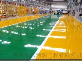 南京工业厂房环氧地坪漆,南京环氧地坪漆价格,南京环氧自流平地坪