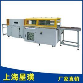 上海星璜全自动高速封切收缩包装机