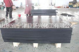 UHMWPE板 超高分子量聚乙烯板生产厂家