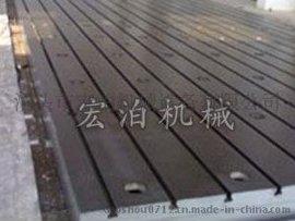 哈尔滨3米x6米铸铁装配平板价格