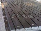 哈爾濱3米x6米鑄鐵裝配平板價格