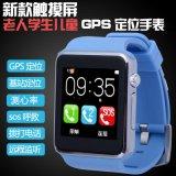 新款老人gps定位智能手表 防丢防水双向通话手表手机