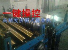 【华创】三轴玻璃丝棉分条机 乌鲁木齐切条机