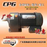 包邮减速马达 晟邦减速电机 1500W减速器 陶机/窑炉机械设备装置