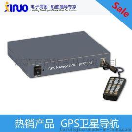 HM-8201 船用GPS卫星导航仪接收机