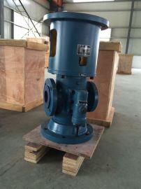 南昌HSNH40-46硝化漆输送螺杆泵