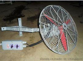 赛恩FB-500壁式防爆摇头扇风量6600