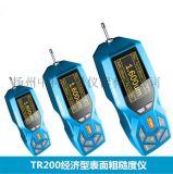 TR200经济型高精度表面粗糙度仪 手持式表面粗糙度测量仪 光洁度