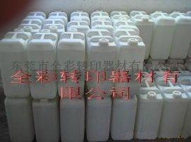 气染纸胶水,披覆纸胶水,热升华纸胶水工厂批发