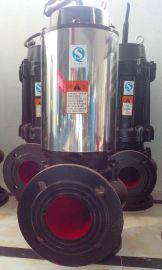 JYWQ铸铁搅匀式排污泵