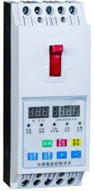 风机综合保护器 空压机保护器 中文液晶屏显示 直起式