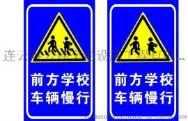 云连交通供应东海YL-XH-02标志牌制作,标志牌批发