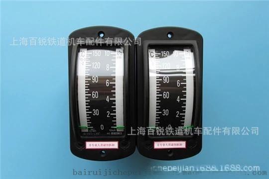 YS-3-2机车电流、电压、转速、温度、压力仪表