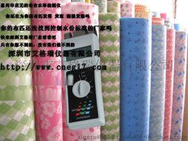 桃皮绒面料水份检测仪,丝绒布料含水率测试仪