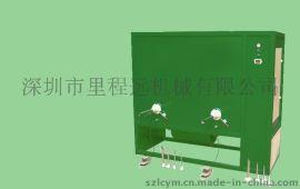 公仔棉玩具填充机LT-4