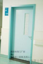 医院钢制门,橘色医院钢制门,德州橘色医院钢制门