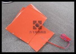 石蠟桶電熱帶 熔蠟矽膠電熱帶 220V 500W