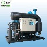 冷幹機67立方水冷式高溫型冷凍式幹燥機