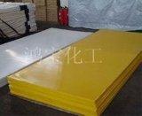 耐低温超高分子量聚乙烯铺路板