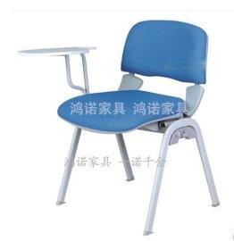 广东鸿诺家具 布艺培训椅带写字板 办公椅
